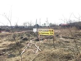 Земельный участок, Заречная ул