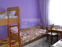 4-комнатная квартира, 80.2  м², 1/5 этаж