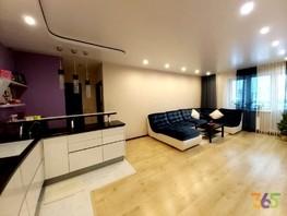 3-комнатная квартира, 80.6  м², 5/17 этаж