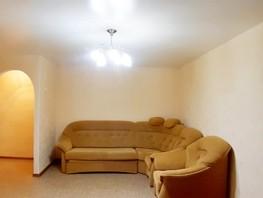 2-комнатная квартира, 45.2  м², 3/5 этаж