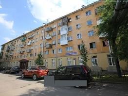 Сдается Офис Дзержинского ул, 30  м², 18000 рублей