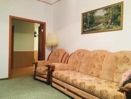 3-комнатная квартира, 81  м², 2/6 этаж