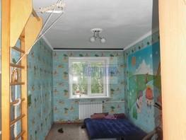 2-комнатная квартира, 44.9  м², 5/5 этаж