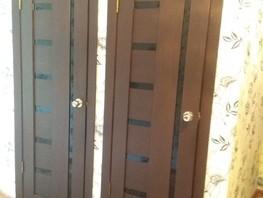 2-комнатная квартира, 47.9  м², 3/5 этаж