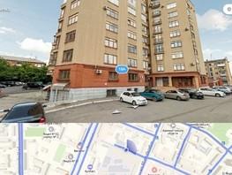 Сдается Офис Ноградская ул, 37  м², 31850 рублей