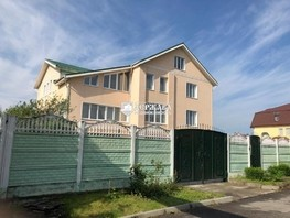 Продается Коттедж Хрустальная ул, 721  м², участок 5 сот., 29000000 рублей
