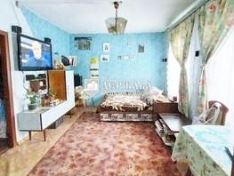 Дом, Олега Кошевого ул