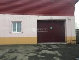 Готовый бизнес, 600  м², 1 этаж