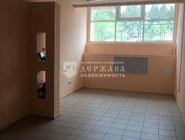 Сдается Помещение Марковцева ул, 110  м², 70000 рублей