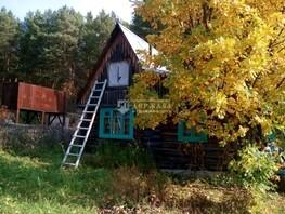Продается дача Школьная ул, 30  м², участок 15 сот., 700000 рублей