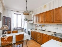 Продается 2-комнатная квартира Орджоникидзе ул, 59.3  м², 5150000 рублей