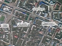 Сдается Торговое Советский пр-кт, 235.5  м², 25000000 рублей