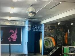 Сдается Готовый бизнес Ногинская ул, 700  м², 300000 рублей
