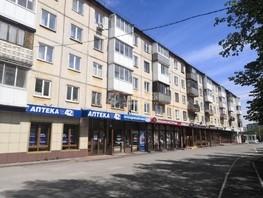 Сдается Помещение Ленина пр-кт, 103  м², 1500 рублей
