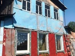 Дом, Сурикова ул