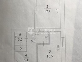 2-комнатная квартира, 56.2  м², 3/3 этаж