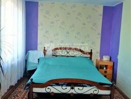 Продается 3-комнатная квартира Ленина пр-кт, 60  м², 4270000 рублей