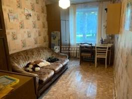 Продается 2-комнатная квартира Ленина пр-кт, 46  м², 2900000 рублей