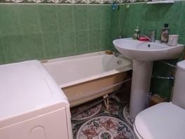 Снять однокомнатную квартиру Калинина ул, 31  м², 15000 рублей