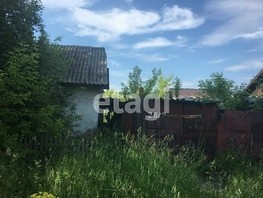 Дом, Тружеников - Лазо тер