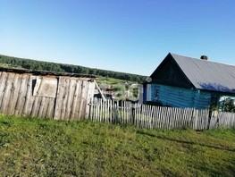 Дом, Старая Лукошкинская