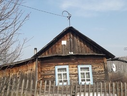 Дом, Логовая ул