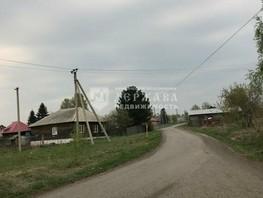 Дом, Люблинский пер