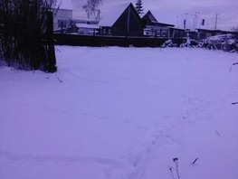Земельный участок, Достоевского ул