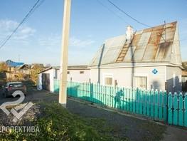 Продается Дом Братская ул, 55  м², участок 10 сот., 2370000 рублей
