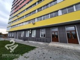 Продается Офис КРЫЛЬЯ, 1 этап, 90.4  м², 4068000 рублей