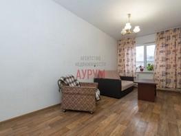 2-комнатная квартира, 44  м², 4/5 этаж
