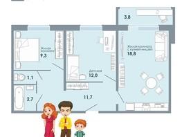 2-комнатная квартира, 59.5  м², 4/9 этаж