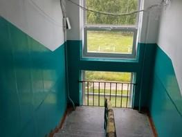 2-комнатная квартира, 44.7  м², 5/5 этаж