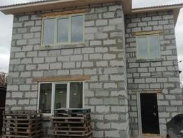 Дом, 80  м², 2 этажа, участок 2 сот.