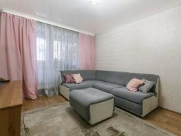 3-комнатная квартира, 60.6  м², 5/5 этаж