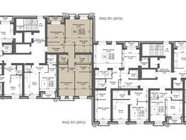 4-комнатная квартира, 100.1  м², 2-4/9 этаж