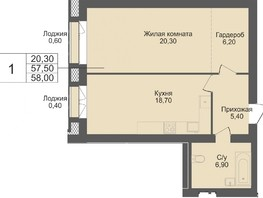 1-комнатная квартира, 56.7  м², 3-4/12 этаж