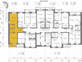 2-комнатная квартира, 46.8  м², 2-4/13 этаж