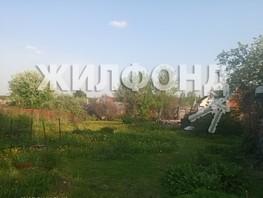 Дача, Золотая Горка СНТ снт