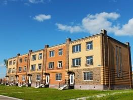 Продается 3-комнатная квартира Березки-ЭЛИТНЫЙ, 53.86  м², 4231000 рублей