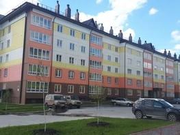 Продается 3-комнатная квартира ФЛАМИНГО, дом 18, 55.81  м², 3873400 рублей