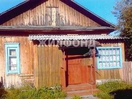 Дом, Ильиных ул
