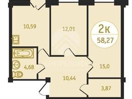 Продается 2-комнатная квартира Зеленая ул, 58.3  м², 2300000 рублей