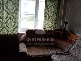 Продается 3-комнатная квартира Фурманова ул, 58  м², 850000 рублей