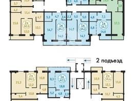 Продается 1-комнатная квартира Зеленая ул, 39.4  м², 1670000 рублей