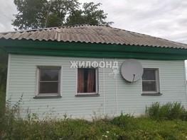 Продается участок Светлая ул, 15  сот., 1500000 рублей