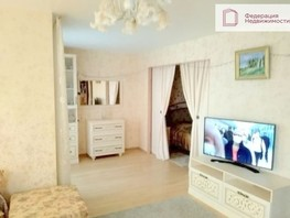 Продается 2-комнатная квартира Кубовая ул, 42.9  м², 4190000 рублей