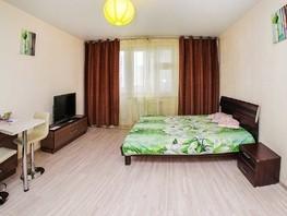 Снять однокомнатную квартиру Горский мкр, 29  м², 1490 рублей