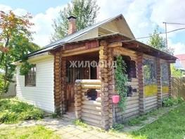 Продается дача Геолог тер. СНТ, 70  м², участок 10.9 сот., 2000000 рублей