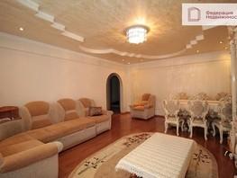 Продается 2-комнатная квартира В. Высоцкого ул, 58.3  м², 4850000 рублей